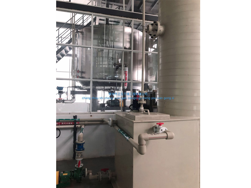 盘式干燥机(浙江帕瓦新能源有限公司,池州西恩新材料科技有限公司,宜宾光原锂电材料有限公司)