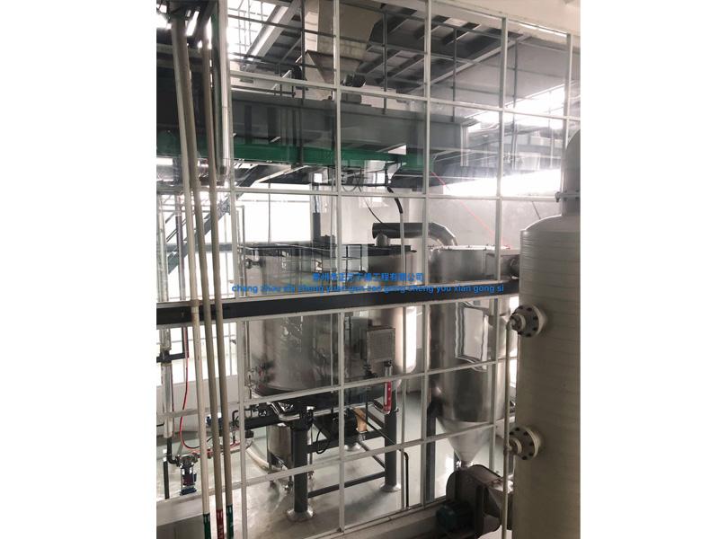 乐动平台材料盘式连续干燥机